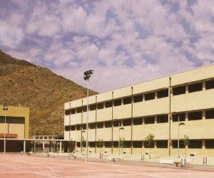 Centros docentes